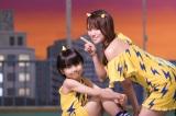 東京ガスの新CMにラムちゃんとして出演する深田恭子と寺田心(メイキングカット)