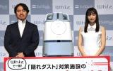 AI清掃ロボット「Whiz」(ウィズ)新キャンペーン発表会に登場した(左から)冨澤文秀社長、広瀬すず (C)ORICON NewS inc.