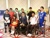 BS-TBS開局20周年記念番組『パラスポーツが世界を変える〜2020から未来へ〜』収録後取材会の様子