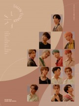 SEVENTEEN日本2ndシングル「舞い落ちる花びら(Fallin' Flower)」CARAT盤(C)PLEDIS