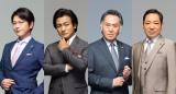 TBS日曜劇場『半沢直樹』メインキャスト続投が決定 (C)TBS