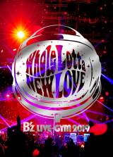B'z『B'z LIVE-GYM 2019 -Whole Lotta NEW LOVE-』(VERMILLION RECORDS/2月26日発売)