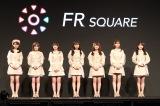『SoftBank 5G 新商品・新サービスに関する発表会』に出席したAKB48