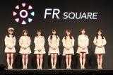 『SoftBank 5G 新商品・新サービスに関する発表会』の模様