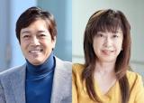 野口五郎&大場久美子が夫婦役