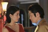 橋本マナミが2月15日放送の第3話にゲスト出演する、土曜ナイトドラマ『アリバイ崩し承ります』(C)テレビ朝日