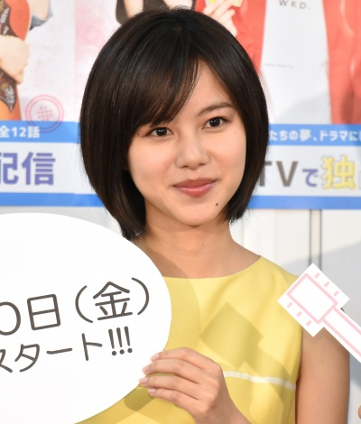 ひかりTV・dTVチャンネル配信ドラマ『トリプルミッション!!!女優たちの夢、ドラマにしました』の完成報告イベントに登壇した松風理咲 (C)ORICON NewS inc.