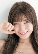 宇野実彩子×paku☆chan初のメイク本『すべての「キレイ」に理由がある   #かわいい超え 大人メイク教本』誌面カット