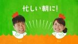 動画でも息ぴったりの藤井隆&乙葉夫妻(場面カット)