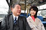 徳光和夫、成田凌の父親役で出演