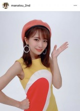 【真夏の衣装コレクション】7着目「まぁいいか?」(写真はインスタグラムより)