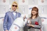 「ゲロルシュタイナー リニューアル発売記念・新CM 発表」に出席した(左から)ROLAND、菊地亜美