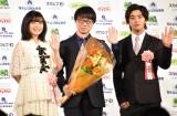 『第44回 報知映画賞』授賞式に出席した(左から)森七菜、新海誠監督、醍醐虎汰朗 (C)ORICON NewS inc.