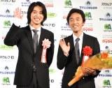 『第44回 報知映画賞』授賞式に出席した(左から)山崎賢人、佐藤信介監督 (C)ORICON NewS inc.