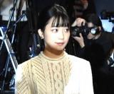 『第44回 報知映画賞』授賞式に出席した深川麻衣 (C)ORICON NewS inc.