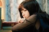 映画『小説の神様』の場面写真が解禁 (C)2020「小説の神様」製作委員会