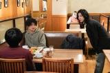 水曜ドラマ『知らなくていいコト』第9話に出演する三船海斗、吉高由里子 (C)日本テレビ
