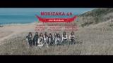 乃木坂46、2期生新曲MV公開