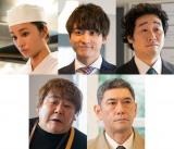 石塚英彦、ラーメン評論家役で出演