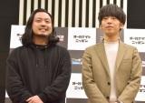 『オールナイトニッポン0(ZERO)』のパーソナリティー発表に出席したCreepy Nuts (C)ORICON NewS inc.