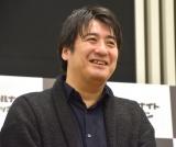 『オールナイトニッポン0(ZERO)』のパーソナリティー発表に出席した佐久間宣行 (C)ORICON NewS inc.