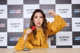 『オールナイトニッポン0(ZERO)』月曜パーソナリティーのファーストサマーウイカマイク