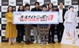 『オールナイトニッポン0(ZERO)』のパーソナリティー発表会見の模様
