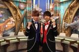 『おたすけJAPAN』に出演する(左から)小山慶一郎、中丸雄一(C)フジテレビ