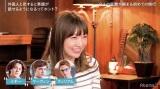 『いきなりフォーリンラブ』第13話(C)AbemaTV