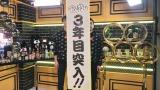 『声優と夜あそび』4月以降も放送決定 (C)AbemaTV