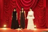 『第43回日本アカデミー賞』新人賞を受賞した(左から)岸井ゆきの、黒島結菜、吉岡里帆 (C)日本アカデミー賞協会