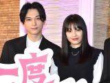 (左から)吉沢亮、広瀬すず (C)ORICON NewS inc.