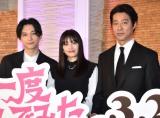 映画『一度死んでみた』の大ヒット祈願イベントに出席した(左から)吉沢亮、広瀬すず、堤真一 (C)ORICON NewS inc.