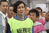 緊急時対策室総務班・浅野真里役の安田成美=映画『Fukushima 50』(C)2020『Fukushima 50』製作委員会