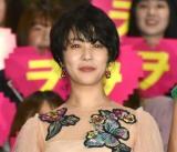 映画『ヲタクに恋は難しい』の初日舞台あいさつに登壇した高畑充希 (C)ORICON NewS inc.