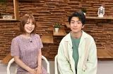 TBS『ムビふぁぼ』に出演する(左から)内田真礼、伊藤健太郎 (C)TBS