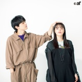『ar』4月号に登場した吉沢亮(左)と広瀬すず