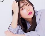 『ar』4月号に登場した日向坂46・齊藤京子