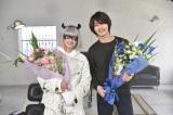 日曜ドラマ『シロでもクロでもない世界で、パンダは笑う。』W主演の清野菜名、横浜流星がクランクアップ (C)読売テレビ