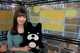AbemaTV 朝のニュース番組『AbemaMorning(アベマモーニング)』でキャスターを務める武藤十夢