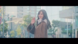 白石麻衣が作詞に初挑戦した乃木坂46卒業ソロ曲「じゃあね。」MV公開