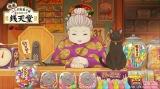 「東映まんがまつり」で上映される『映画ふしぎ駄菓子屋 銭天堂』(c)廣嶋玲子・jyajya/偕成社  (C)2020東映まんがまつり製作委員会