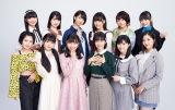 『Hello! Project ひなフェス 2020』20日公演のメインアクトを務めるBEYOOOOONDS