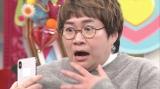 3月13日放送、『出川のWHY?』近藤春菜がいきなり豹変!?(C)テレビ朝日