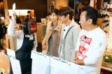 3月15日放送、『モヤモヤさまぁ〜ず2』高輪ゲートウェイ周辺で秋田県のアンテナショップを発見(C)テレビ東京