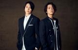 初のオリジナルアルバム『SI』の発売が決定した亀と山P