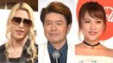 (左から)ROLAND、ヒロミ、高橋みなみ (C)ORICON NewS inc.