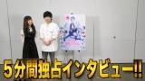 YouTuber・ヴァンゆんと広瀬すず、吉沢亮がコラボレーション