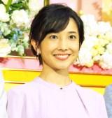 再婚 谷岡 フジ テレビ