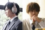 佐藤大樹&佐藤流司の場面カット解禁(C)2020「小説の神様」製作委員会